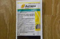 Инструкция по применению препарата Актара